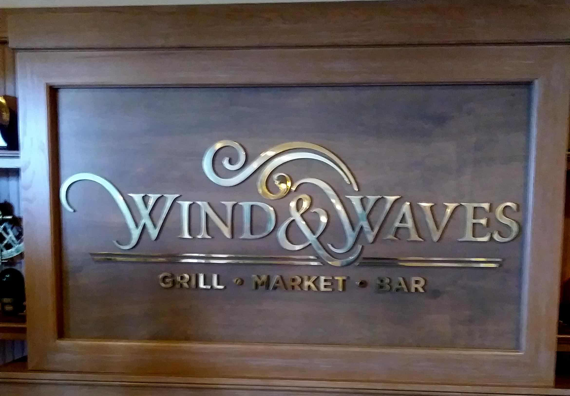 Disney's Vero Beach Resort - Wind & Waves Restaurant - Wind & Waves
