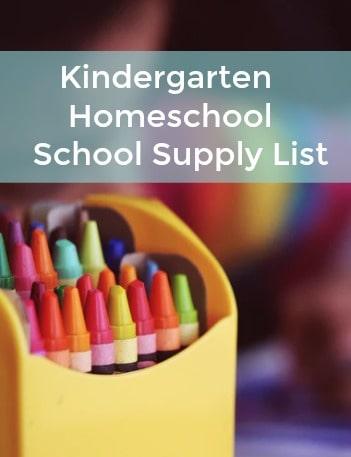 Kindergarten Homeschool School Supply List